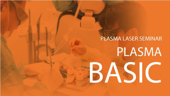 PLASMA LASER SEMINAR PLASMA BASIC