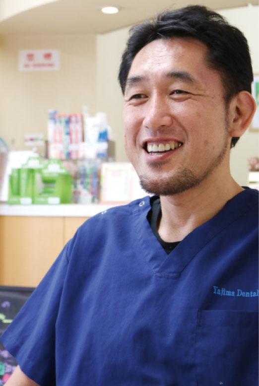 やじま歯科医院 院長 矢島孝浩