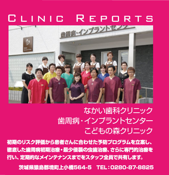 CLINIC REPORT